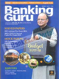 Order Online : Magazines for IBPS, Bank Exams (March 2017