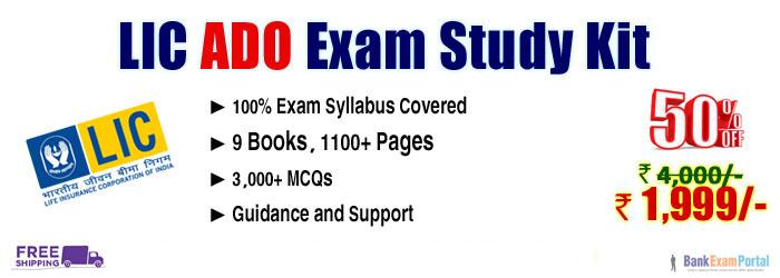 LIC ADO Study Materials