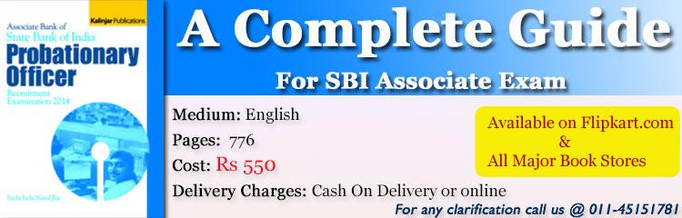 https://bankexamportal.com/sites/default/files/SBI-Associate-PO-Guide_www.bankpoclerk.com_.jpg